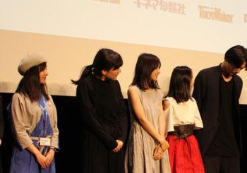 ShortShorts FilmFestival&Asia2017